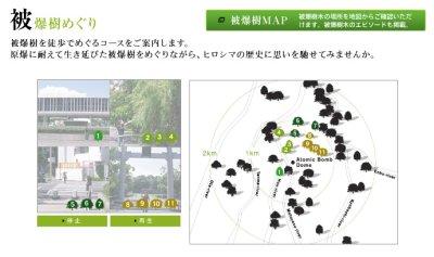 meguri_map.jpg